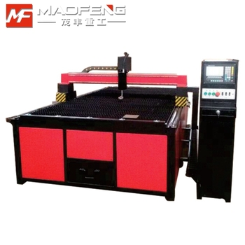 china made plasma cutting machine cnc