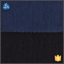 high-quality stretch denim fabric chinese supplier