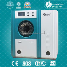 italy dry cleaning machine best used for laundry hotel school