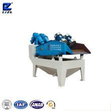 LZ350 fine sand extraction machine price