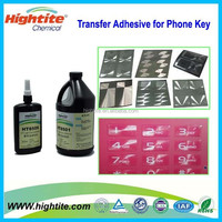 uv glue $ adhesive for shock absorption cell phone screen protector on alibaba china