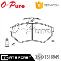 E-Mark Auto Parts ceramic car back plate shim disc brake pad For VW Jetta Passat Golf Cabrio 357 698 151 A