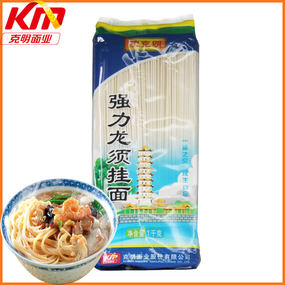 2016 hot sale Kemen strength vermicelli dried noodles
