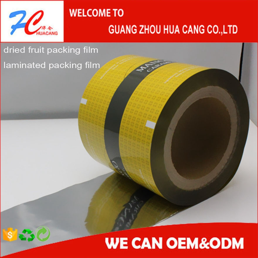 Metallized PET film for snacks/candy/juicy sweet industrial packing