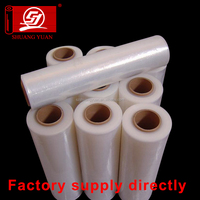 "double layer stretch film 18"" packing stretch"