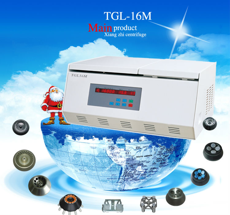 Benchtop refrigerated high speed laboratory centrifuge TGL16M