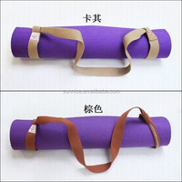 Cheap price custom best belling wide yoga mat strap