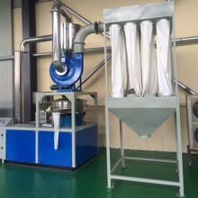 plastic powder miller/plastic granulate milling machine
