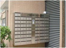 Hot sale 304/201 stainless steel post office box/apartment mailbox