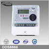 DSS8888 single phase two wire active /reactive infrared energy meter