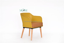 Leisure sofa chair with wood legs simple dining chair plastic chair home furniture