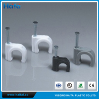 Haitai Free Sample High Quality Various Size Circle Plastic Wall/Telephone/Electric Wire Cable Clips