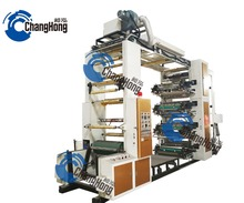Export Standard Printing Press, Flexo Machines, Flexo Press