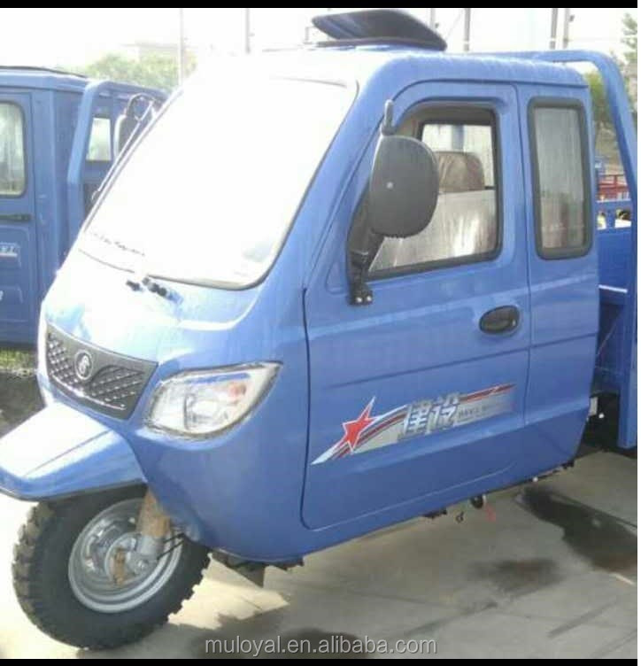 MS150ZH-FCC 150cc closed cabin three wheel motorcycle cargo tricycle