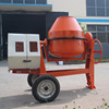 JFC350 series JFA diesel concrete mixer with lift