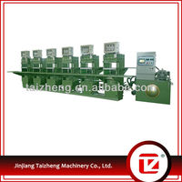 Rubber hydraulic shoe automatic body press machine