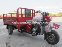 Huajun cargo cheap 3 wheel motorcycle/tri-bike for carrying goods