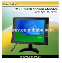 New arrival 12 inch High resolution 800x600 touch screen monitor/TM1210