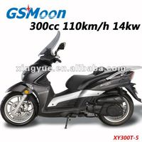 cheap eec epa 300cc motorcycle
