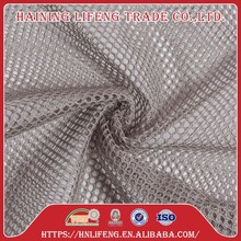 special hexagonal light open weave mesh fabric for sports shoes