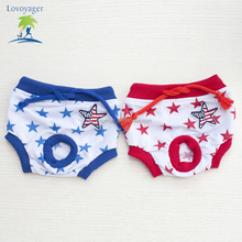 Lovoyager pet accessories dog clothes washable diaper sanitary pants for dog