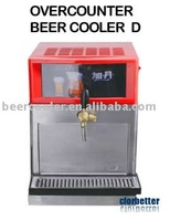 Over counter beer cooler B