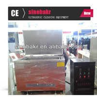 engine block ultrasonic cleaning machine