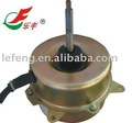 20W air conditioner fan motor