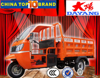 Made in China manufactory factory africa tricycle cargo tricycle with covered truck tricycle