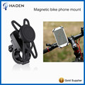 Magnetic silicone bike mount bicycle phone holder with Rubber Strap