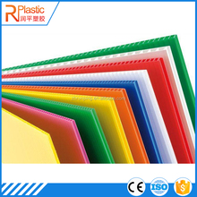 China manufacture thickness PP corrugated plastic boards