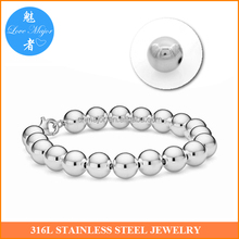 engravable stainless steel ball bead with hole for fashion bracelet or necklace jewelry DIY making