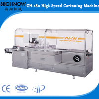 automatic machinery computer bottle/capsule carton packing machine