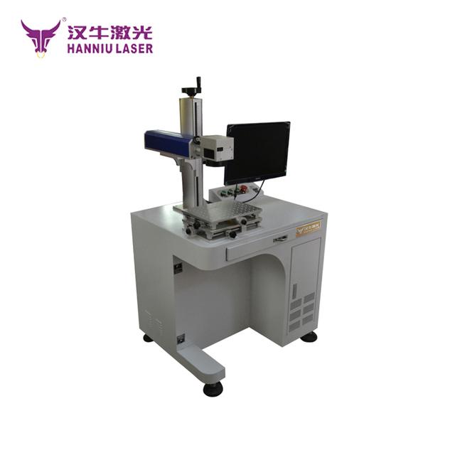 Fashion Jewelery engraving machine 20W Fiber metal Laser Marking Machine