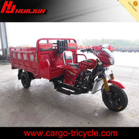 Chongqing factory passenger and cargo motorized tricycle three wheel motorcycle for pasenger and cargo