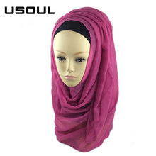 Autumn and Winter Muslims Hooded Solid Color Wholesale Bales Yarn Women Scarf