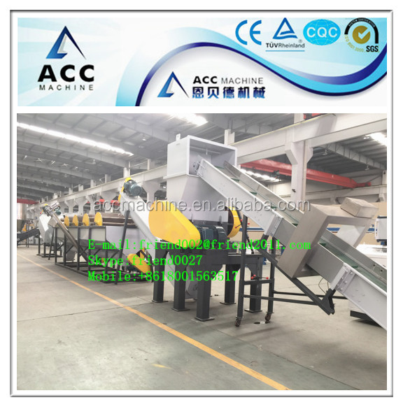 Waste Plastic Bottle Flake Cushing Washing Recycling Machine