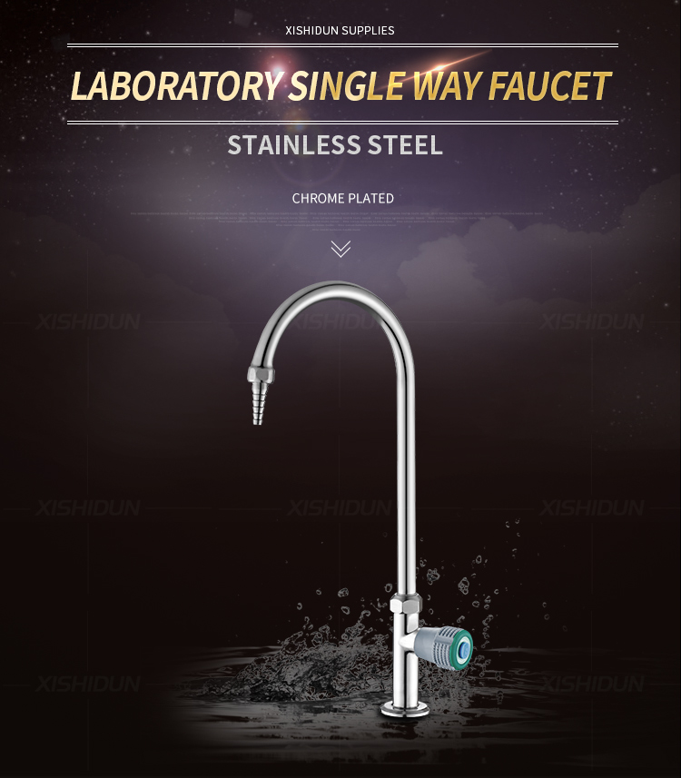 Gooseneck 304 Stainless Steel Lab Water Tap