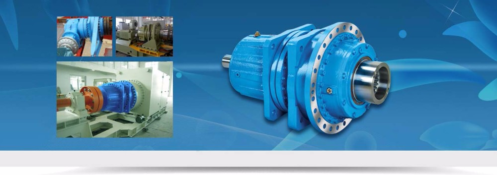 DOFINE High Torque Industrial Gear Motor Planetary Gear Units Gearbox For Conveyor Drives