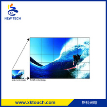 2015 new product DID Screen wall mount lcd tv