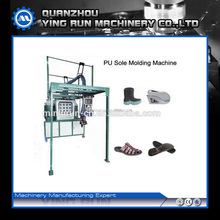 PU Sole Injection Molding Machine Manufacturer
