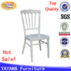 Hot sale stackable white cheap aluminum napoleon chair for sale