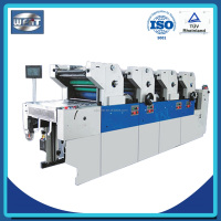 HT462 speedmaster 4 color offset printing machine price in india