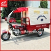 Factory low prices wholesale ambulance tricycle, cargo& passengers tricycle africa market
