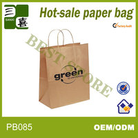 Twisted Paper Handle Natural Shoppers Bag