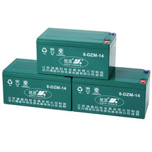 8-DZM-14 gel sealed lead acid battery for pakistan market