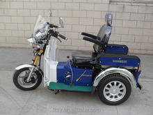 gas passenger the disabled three wheel motorcycle handicapped motorcycle (SY110ZK-A)
