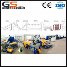 GS -,mach factory direct pet bottle plastic recycling machine