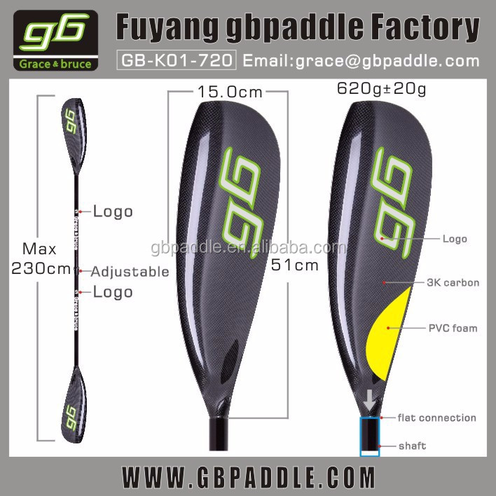 2015 design carbon kayak paddle surf ski