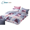 Bedsheet and pillowcase 100% cotton luxury bed sheet set